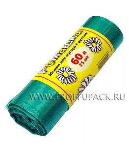 Мешки д/м 60л, РОМАШКА [рул.25 шт.] ПНД, 60х80 Зеленые (60-252503)