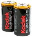 Батарейки KODAK R20 (D) солевые (спайка 2 шт)