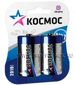 Батарейки КОСМОС LR20 (D) алкалин (блистер 2 шт)