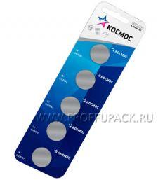 Батарейки КОСМОС CR2032 (блистер 5 шт)
