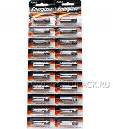 Батарейки ENERGIZER LR3 (ААА) алкалин (блистер-отрыв 20 шт)