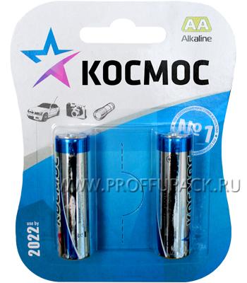 Батарейки КОСМОС LR6 (АА) алкалин (блистер 2 шт)
