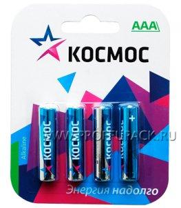 Батарейки КОСМОС LR3 (ААА) алкалин (блистер 4 шт) CLASSIC