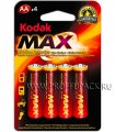Батарейки KODAK Мax LR6 (AA) алкалин (блистер 4 шт)