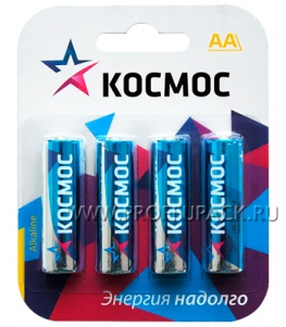 Батарейки КОСМОС LR6 (АА) алкалин (блистер 4 шт) CLASSIC