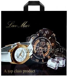 ЛАВ МАР 45х43+3 (90 мкм) ПВД Часы