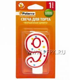 Свеча ЦИФРА PATERRA № 9 (401-512)