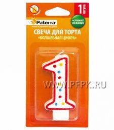 Свеча ЦИФРА PATERRA № 1 (401-504)