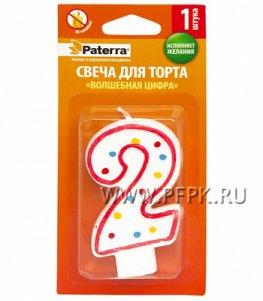 Свеча ЦИФРА PATERRA № 2 (401-505)