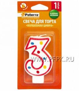 Свеча ЦИФРА PATERRA № 3 (401-506)