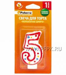 Свеча ЦИФРА PATERRA № 5 (401-508)