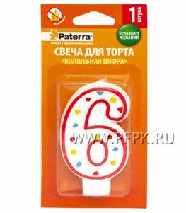 Свеча ЦИФРА PATERRA № 6 (401-509)
