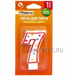 Свеча ЦИФРА PATERRA № 7 (401-510)