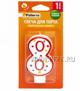 Свеча ЦИФРА PATERRA № 8 (401-511)