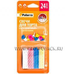Свечи праздничные для торта (уп. 24 шт.) PATERRA (401-708)