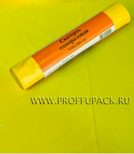 Скатерти 110х180 (рулон 5 шт.) Желтые