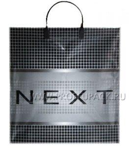 Хозяйственная сумка С КАРМАНАМИ, П/Э 37х37+10 (150мкм) Некст