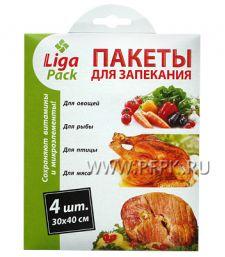 Пакеты для запекания 30х40см (уп. 4 шт.) Liga Pack
