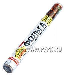 Фольга ГОРНИЦА 290мм*10м (8 мкм) (209-001)