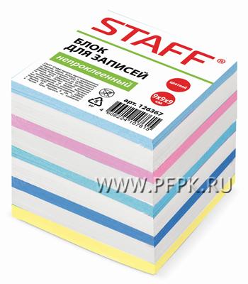 Блок для записей 9х9х9 не проклееный, цветной STAFF (126-367) [1/18]