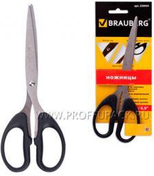 Ножницы BRAUBERG Classic 175мм (230-934) [12/144]