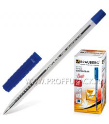 Ручка шариковая BRAUBERG Flash (Флэш) 0.7мм Синяя (141-031) [50/1000]