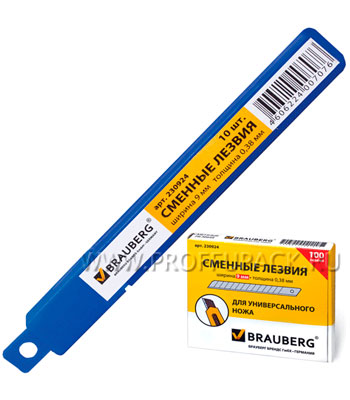 Лезвия для ножей 9мм (пенал, 10 шт) BRAUBERG (230-924) [10/800]