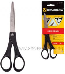 Ножницы BRAUBERG Comfort 180мм (230-931) [12/144]