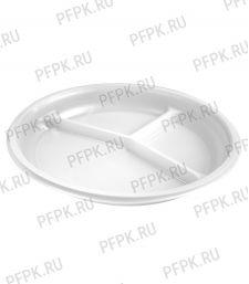 Тарелка 3-секционная D205 ТР-23 [100/2000]
