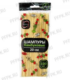 Шампуры для шашлыка 200мм (100 шт. в уп.) Бамбуковые Континент [1/150]