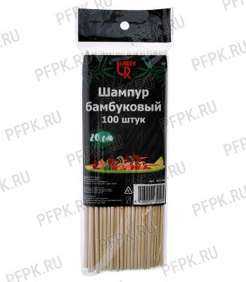Шампуры для шашлыка 200мм (100 шт. в уп.) Linger (440-604) [1/100]