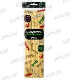 Шампуры для шашлыка 300мм (100 шт. в уп.) Бамбуковые Континент [1/100]