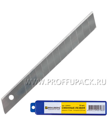 Лезвия для ножей 18мм (пенал, 10 шт) BRAUBERG (230-925) [10/400]