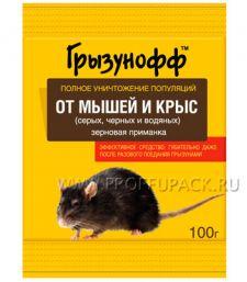 Приманка от грызунов, зерно (пакет 100 гр) ГРЫЗУНОФФ [1/50]