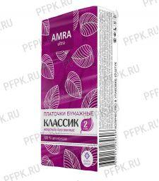 Платки носовые AMRA 2-слойные (уп.10 листов) Неароматизированные (Classic) [10/240]
