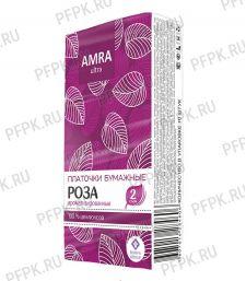 Платки носовые AMRA 2-слойные (уп.10 листов) Роза (Rose) [10/240]