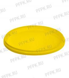 Крышка к ведру 0,57л, 0,8л, 1л, 1,1л, д-р 131мм (КБ-131) Желтая [1/650]