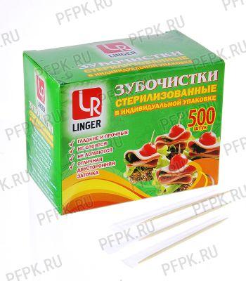 Зубочистки в индивид. упаковке (500 шт.в уп.) Linger (440-402) [1/50]