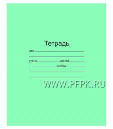 Тетрадь 18л МАЯК Клетка зеленая(067-643/141-133/Т 5018 Т2 5) [40/160]