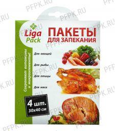 Пакеты для запекания 30х40см (уп. 4 шт.) Liga Pack [1/30]