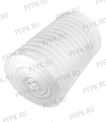 Изонел ППЭ 2,0/1.05м*50м (пенополиэтилен, рулон, полотно)