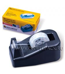 Диспенсер для клейкой ленты до 20мм (средний) BRAUBERG (440-014) [1/48]