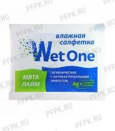 Салфетки влажн. (индивид.упаковка) WET ONE Лайм + мята [1000/1000]