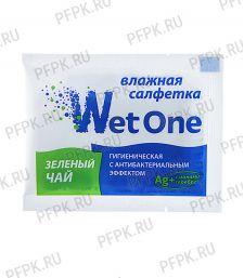 Салфетки влажн. (индивид.упаковка) WET ONE Зеленый чай [1000/1000]