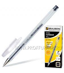 Ручка гелевая BRAUBERG 0.5мм Черная (141-018) [12/1728]