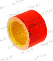 Ценники самоклеющиеся 25х35 ЭКОНОМ Красные (101-124) [10/500]