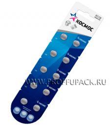 Батарейки КОСМОС AG4 (LR-66) алкалин (блистер 10 шт) [100/2000]