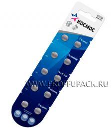 Батарейки КОСМОС AG8 (LR-55) алкалин (блистер 10 шт) [100/2000]