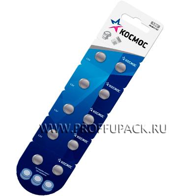Батарейки КОСМОС AG11 (LR-58) алкалин (блистер 10 шт) [100/2000]