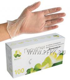 Перчатки виниловые КЛЕВЕР (уп. 100 шт.) XL [1/10]
